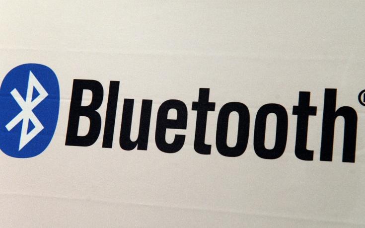 Todo sobre Bluetooth 5, la próxima evolución de esta conexión inalámbrica
