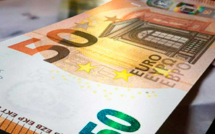 Comparativa Internet + móvil por menos de 50 euros al mes