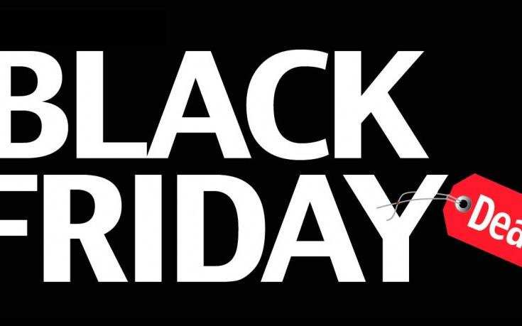 Black Friday 2016: Tarifas rebajadas y ofertas con operadores