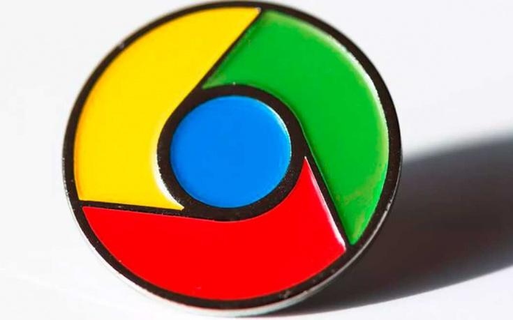 Perfiles personalizados, el arma secreta para sacar el máximo partido a Google Chrome