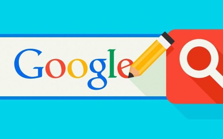 ¿Qué pueden ofrecer los mejores buscadores alternativos a Google?