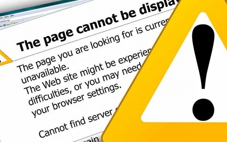 Cómo acceder a una web cuando no funciona o está caída