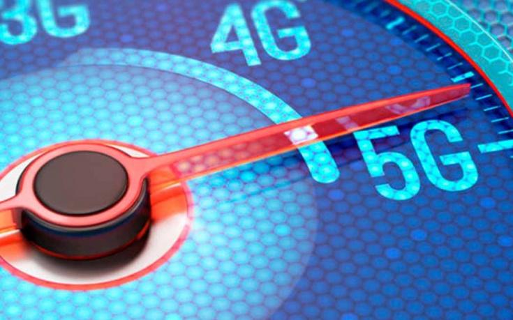 La consolidación del 5G en Europa no llegará hasta 2025