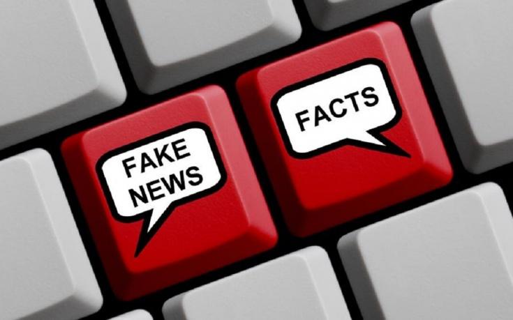 4 maneras de reconocer bulos y noticias falsas en Internet