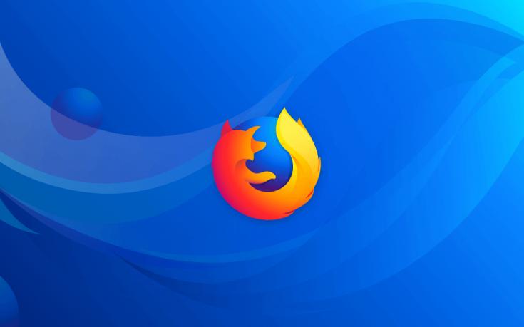 Conoce cómo acelerar Firefox con estos trucos muy sencillos