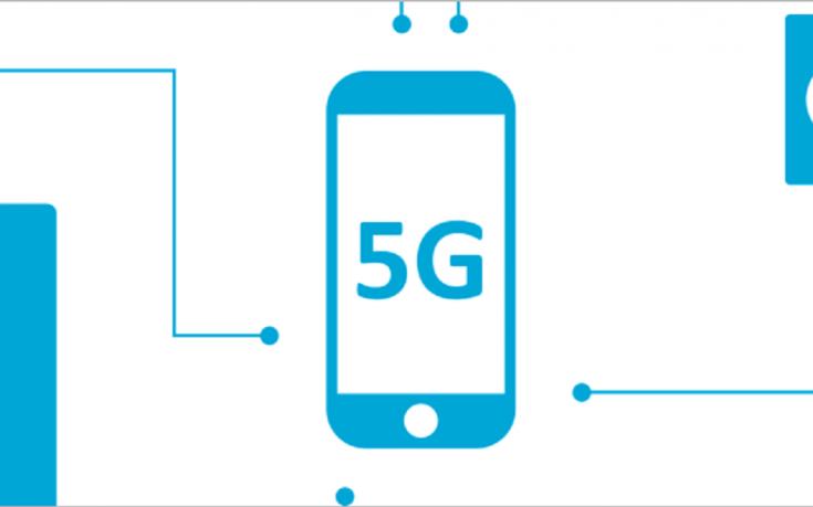 La primera subasta de 5G en España será la próxima semana