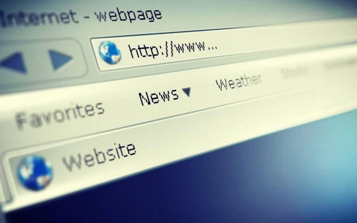 """¿Cuántas páginas web hay con dominio """".es"""" y cómo se reparten?"""