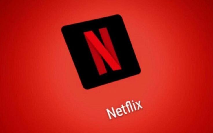 Cuánto Internet consume ver un capítulo en Netflix y cómo controlarlo