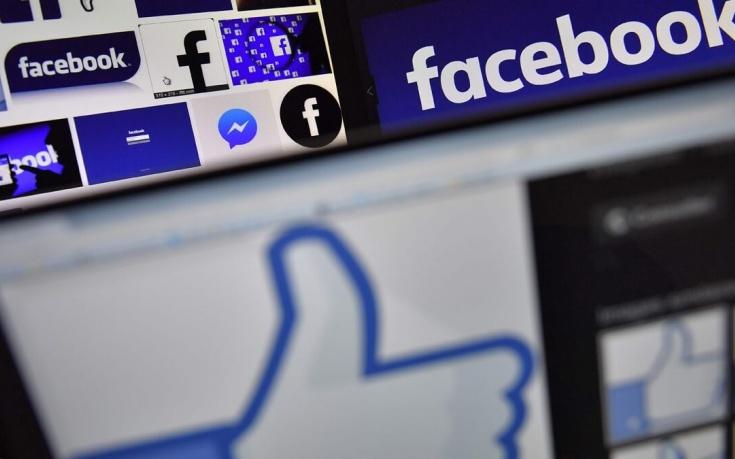 Cómo podemos saber si nuestros datos en Internet están siendo robados