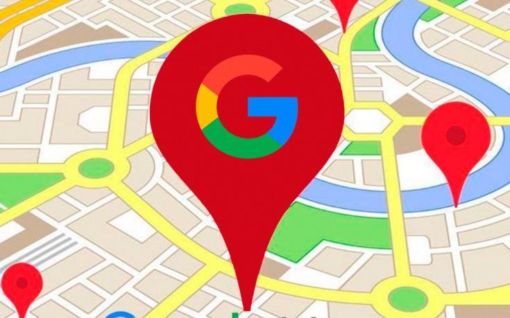Google sabe dónde estás aunque desactives el historial de ubicaciones