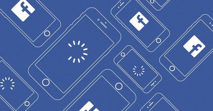 Nuevas medidas en Facebook para evitar la difusión de noticias falsas