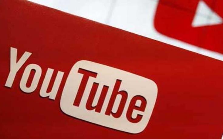 Cuánto consume reproducir un vídeo de YouTube y qué velocidad de Internet necesitamos según la calidad