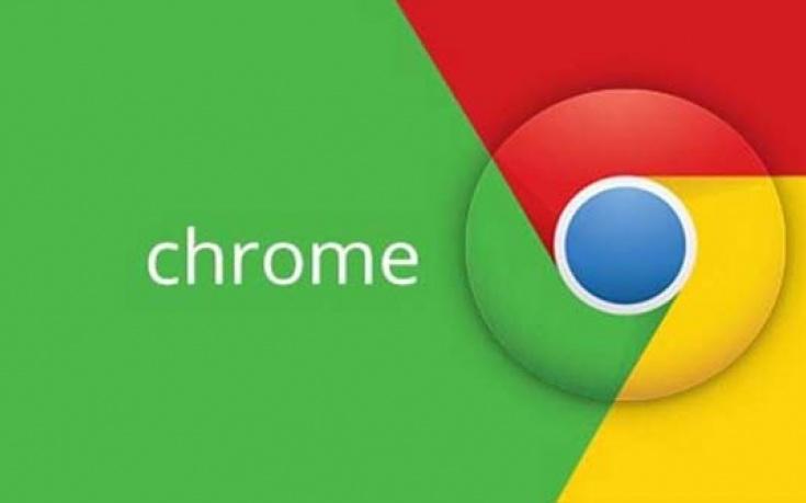 Google Chrome 70 ya está disponible: actualiza para obtener las mejoras que trae