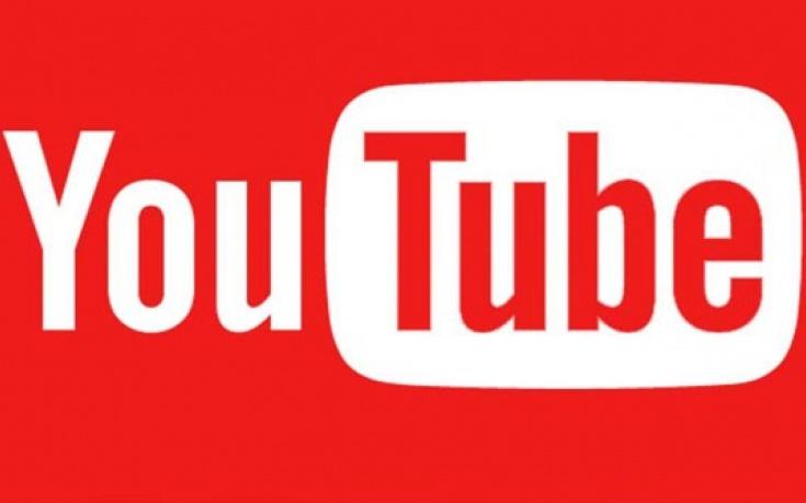 Así puedes compartir un vídeo de YouTube en un minuto y segundo concretos