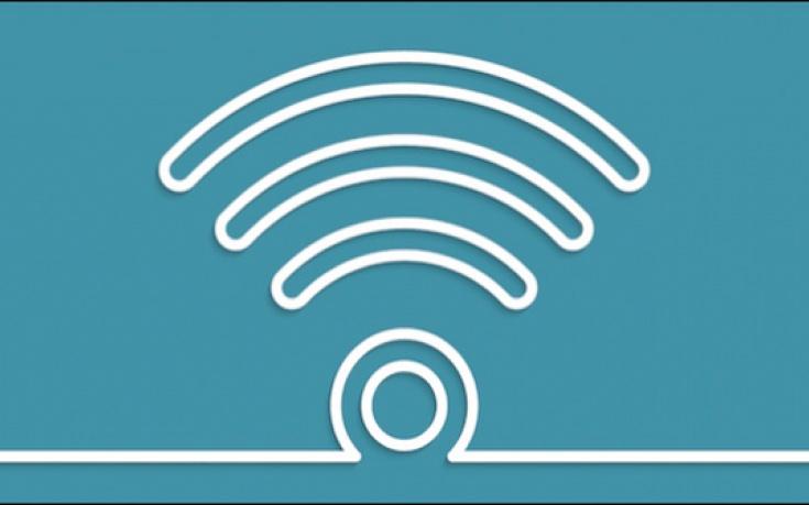 Cómo afecta a la velocidad de Internet la banda Wi-Fi que elijamos