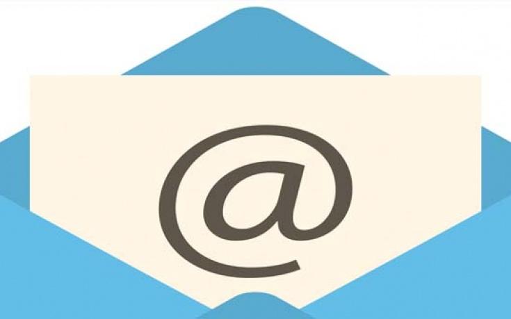 Cómo ver cuándo han leído un correo electrónico y cómo evitar que pase