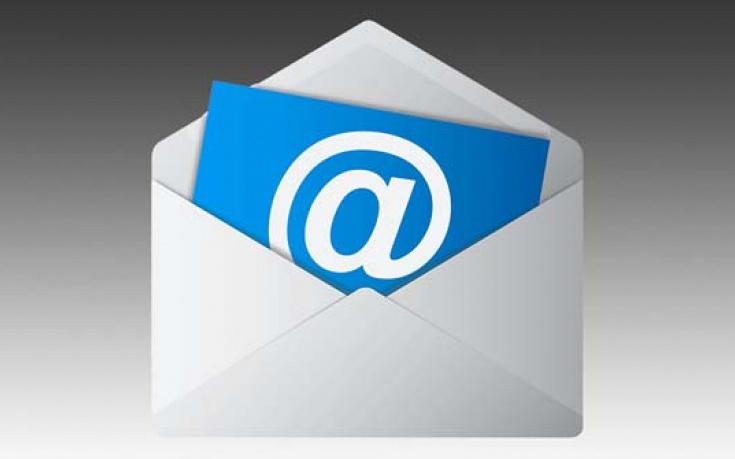 Cómo gestionar nuestra cuenta de correo electrónico para tener un mayor orden y control