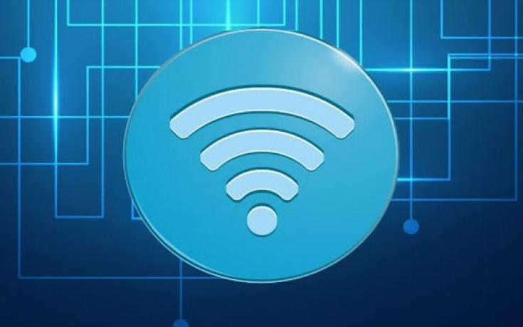 Cómo detectar si una red Wi-Fi es segura