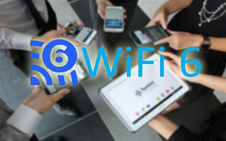 Wi-Fi 6: ¿Necesitamos cambiar de router? ¿Es recomendable?