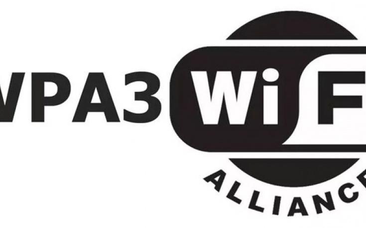 WPA3: cuándo llegará y cómo mejorar la seguridad de nuestros routers