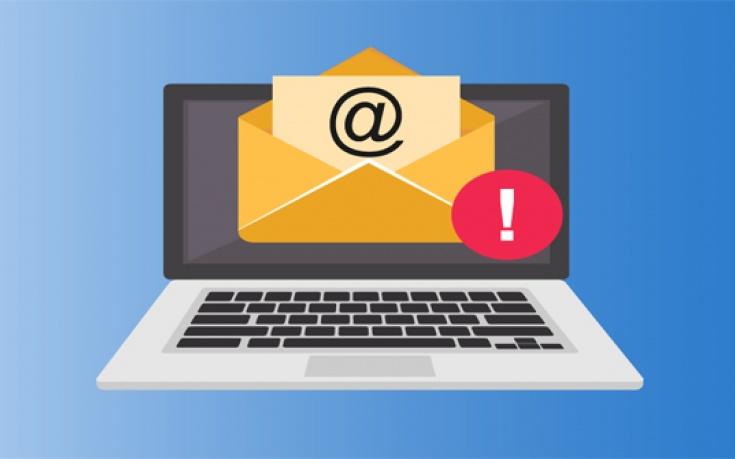 Consejos para evitar el Spam al navegar por Internet