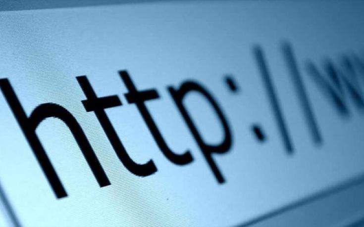 HTTPS vs HTTP: por qué es muy importante para nuestra seguridad
