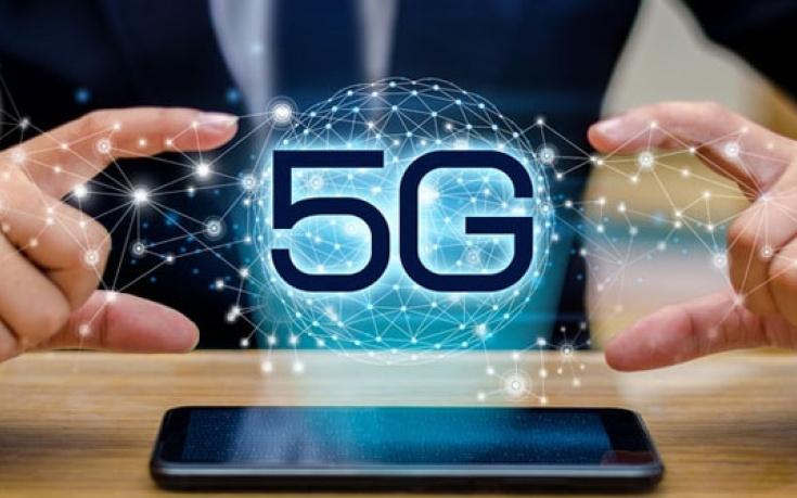 Qué ventajas e inconvenientes traerá el 5G a nuestros móviles