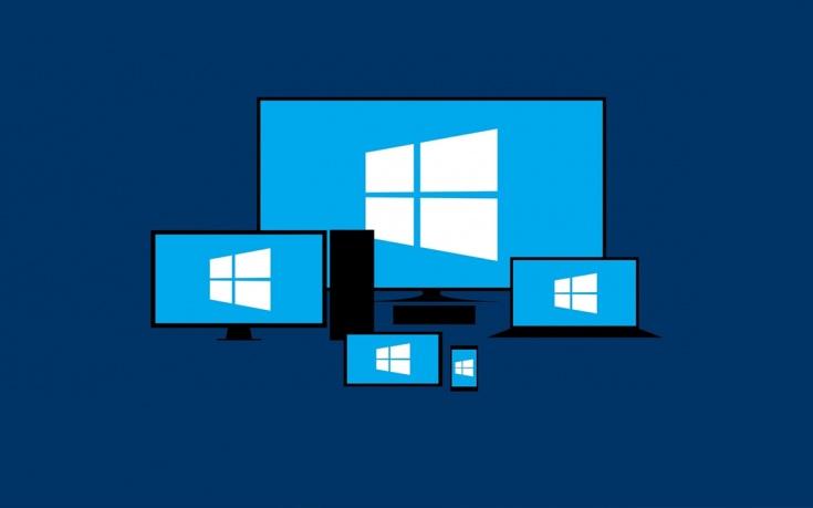 Cómo solucionar problemas de Internet lento en Windows 10
