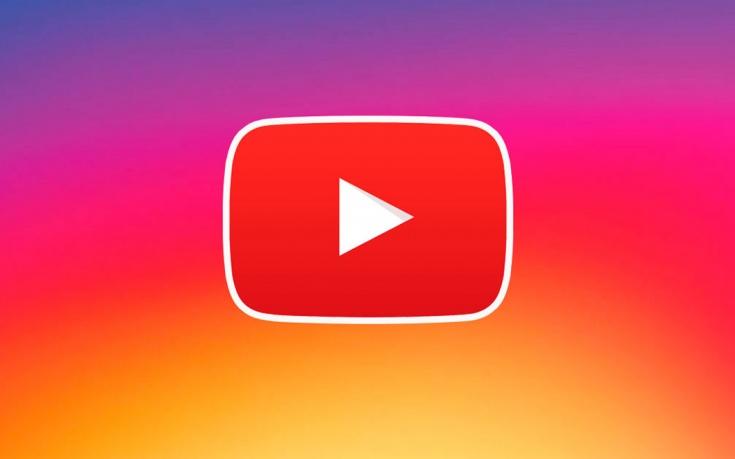 Conoce estos trucos y funciones de YouTube que quizás desconocías