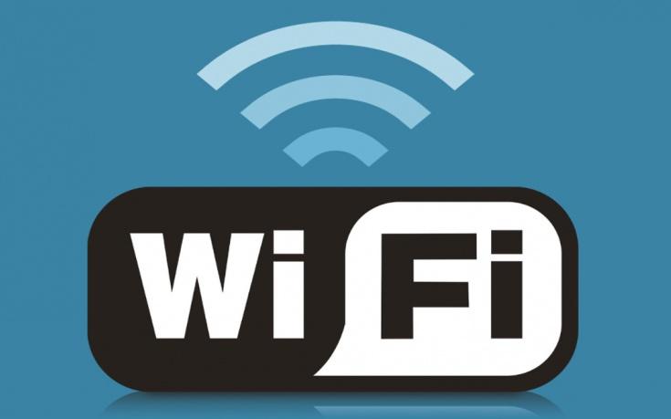 Wi-Fi, Wi-Fi Direct y Mobile Hotspot: qué es cada protocolo y en qué se diferencian