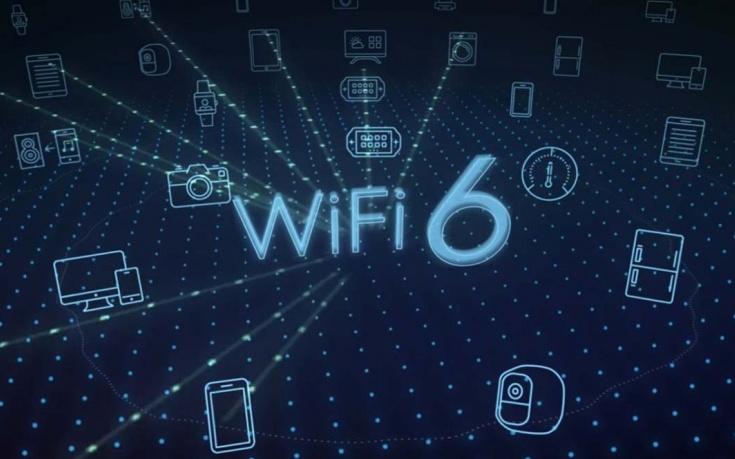 Primeras certificaciones de Wi-Fi 6: ¿cómo mejorará la velocidad de Internet?