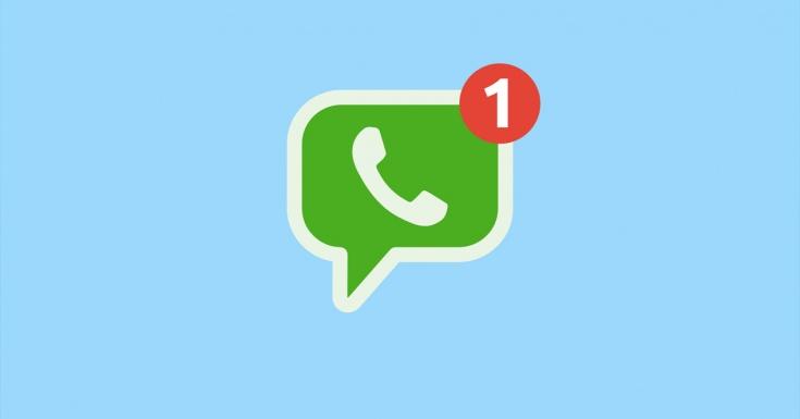 Cuánto Internet consume WhatsApp y cómo ahorrar