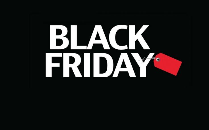 Comienza el Black Friday: todas las trampas que debes evitar