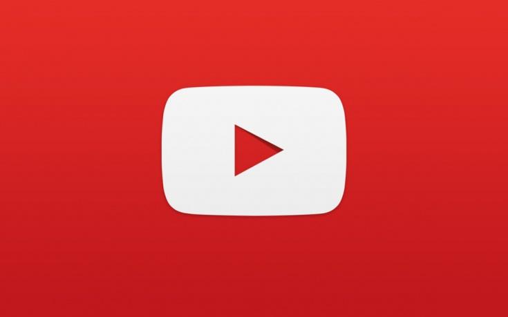 Ahorra datos cuando veas un vídeo de YouTube