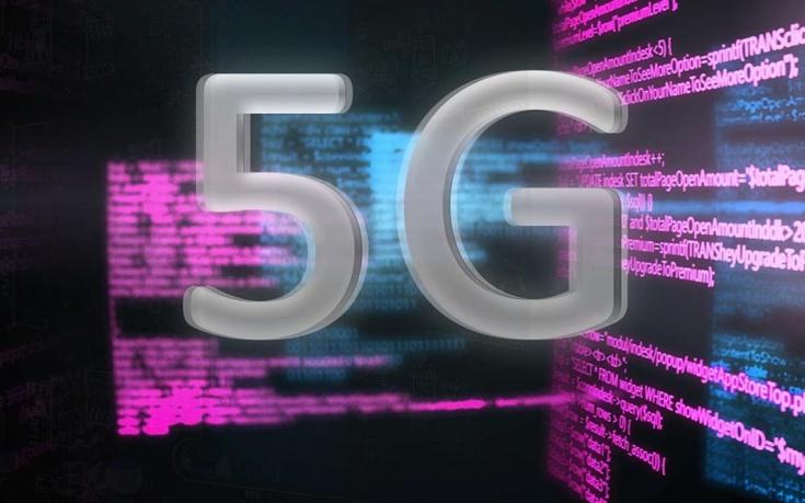 Nuevos usos y capacidades gracias a la llegada del 5G