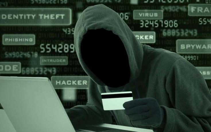 Fraudes comunes que te encuentras en Internet y debes evitar