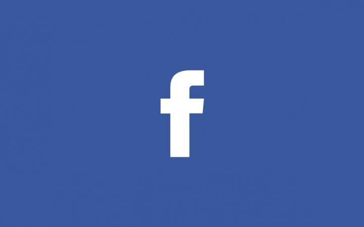 Evita que los bots te inunden de invitaciones en Facebook
