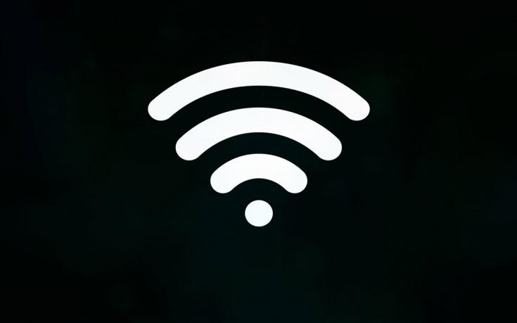 7 consejos para mejorar el Wi-Fi