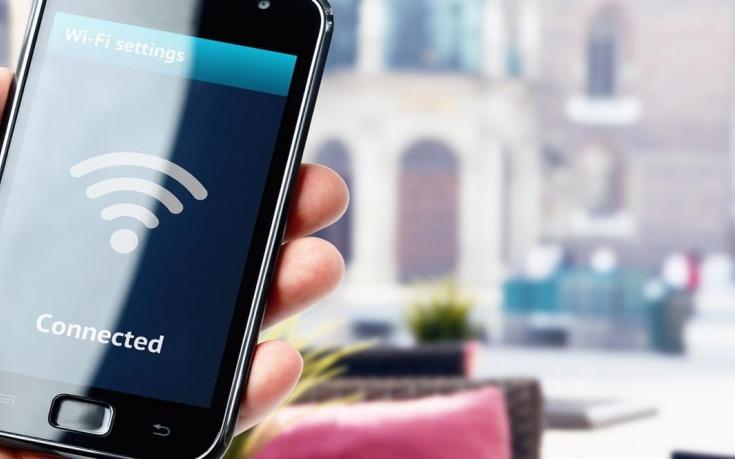 ¿Es más seguro conectarse ahora a redes Wi-Fi públicas?