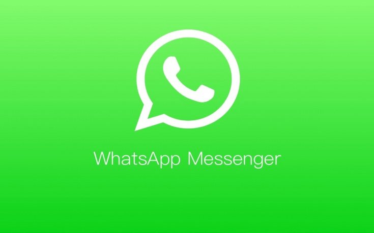 WhatsApp bate un nuevo récord y te mostramos algunos consejos