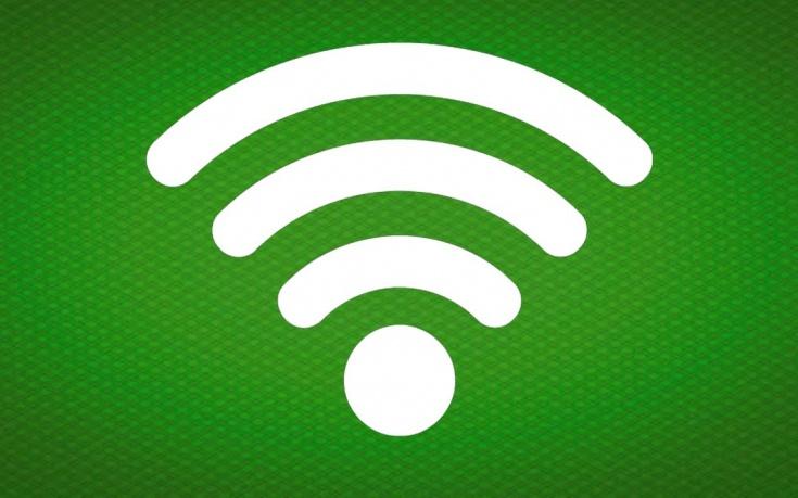 Por qué es interesante que un router tenga tecnología MU-MIMO