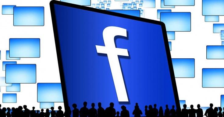 ¿Harto de invitaciones a páginas o juegos en Facebook? Evítalo