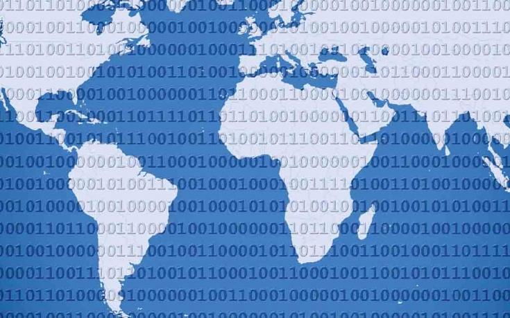 Rompen el récord de máxima velocidad de Internet mundial