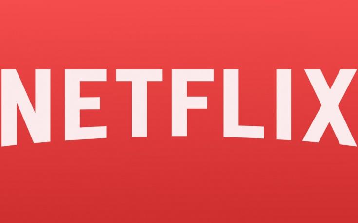 Consejos para mejorar la calidad de Netflix