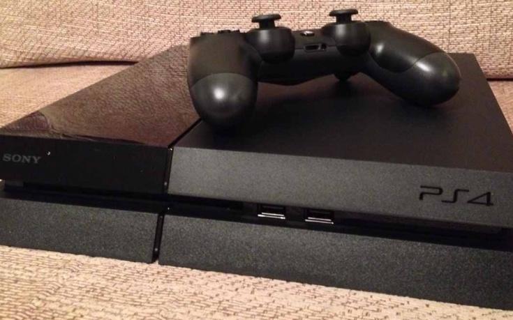 Mejora la velocidad de Internet de la PS4
