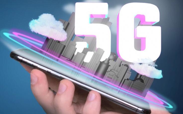 ¿Qué esperamos del 5G próximamente?